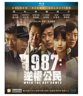 1987: When the Day Comes (Blu-ray)