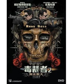 Sicario: Day of the Soldado (DVD)