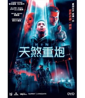 KIN (DVD)