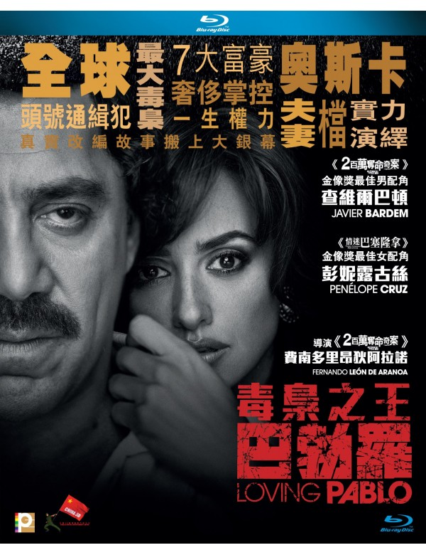 Loving Pablo (Blu-ray)