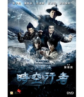 Iceman: The Time Traveler (DVD)