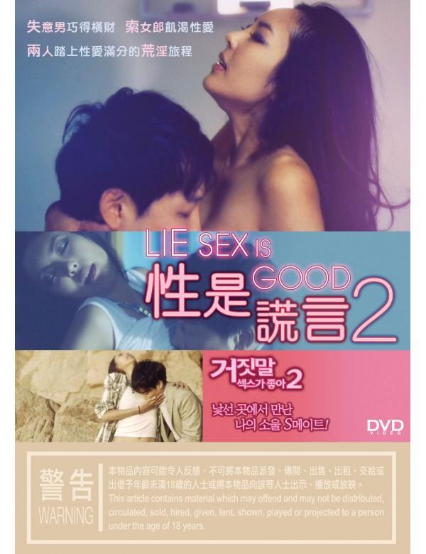 Lie Sex is Good 2 (DVD)