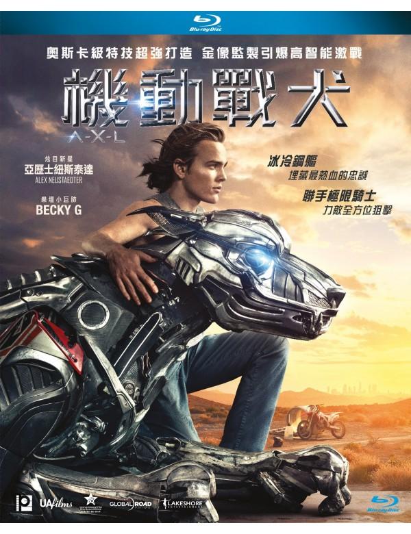 A-X-L (Blu-ray)