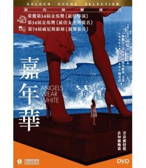 Angels Wear White (DVD)