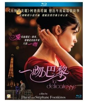 La Delicatesse (Blu-ray)