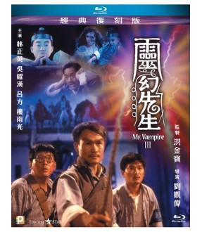 Mr. Vampire III (Blu-ray)