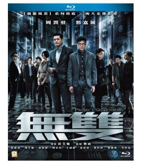 Project Gutenberg (Blu-ray)