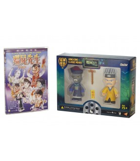 Vampire Series BOXSET (Mr. Vampire DVD with Mr. Vampire Figurine Combo Set)