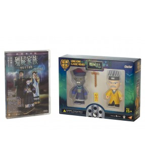 Vampire Series BOXSET (Mr. Vampire DVD with Mr. Vampire II Figurine Combo Set)