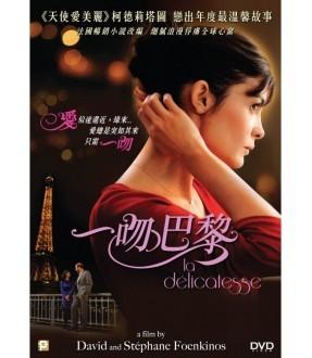 La Delicatesse (DVD)
