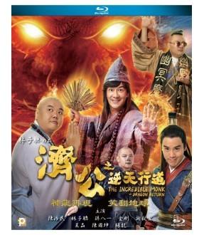 The Incredible Monk - Dragon Return (Blu-ray)