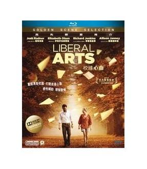 Liberal Arts (Blu-Ray)