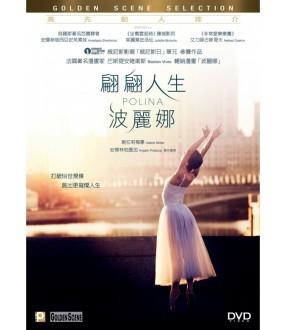 Polina (DVD)