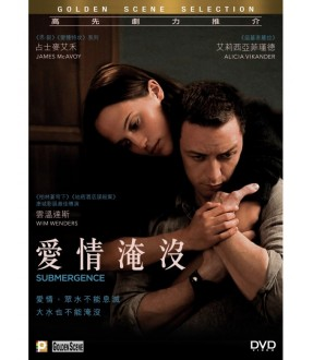 Submergence (DVD)
