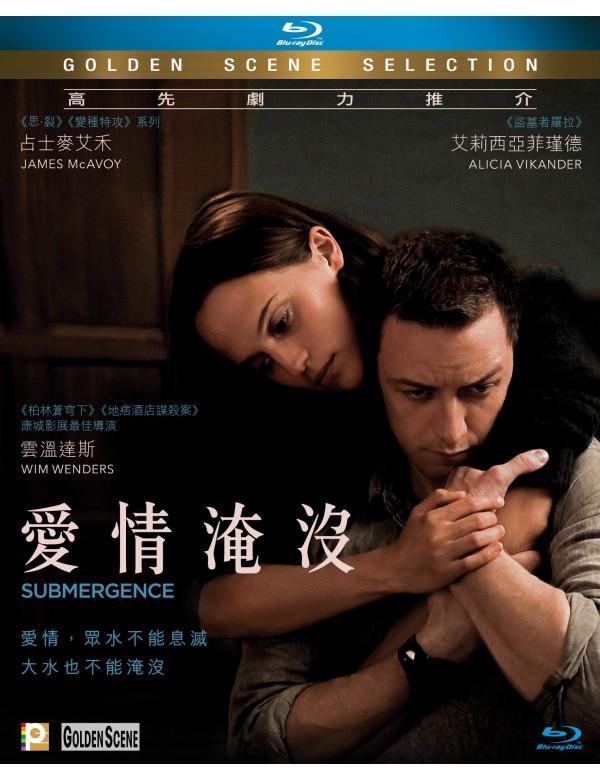 Submergence (Blu-ray)