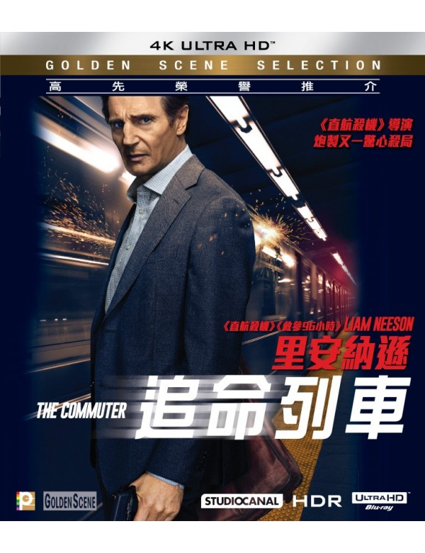The Commuter (4K HDR Ultra HD)