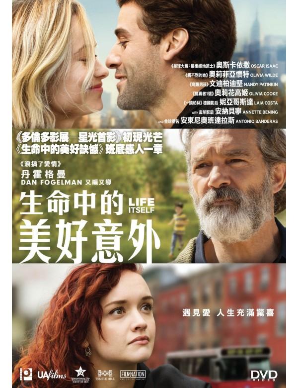 Life Itself (DVD)