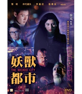 The Wicked City (DVD)
