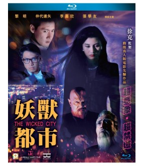 The Wicked City (Blu-ray)