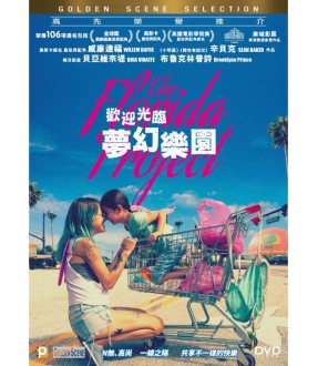 The Florida Project (DVD)