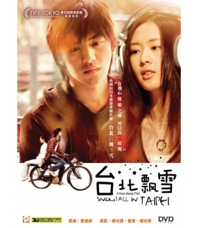 Snowfall in Taipei (DVD)
