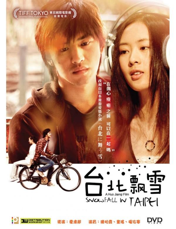 Snowfall in Taipei (DVD)
