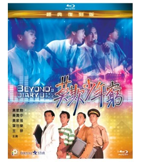 Beyond's Diary (Blu-ray)