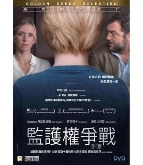 Custody (DVD)
