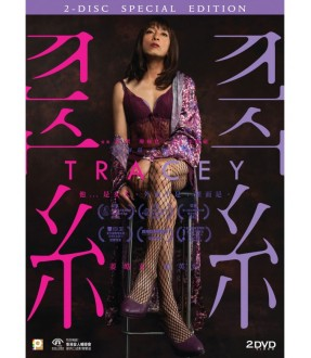 Tracey (2 DVD)