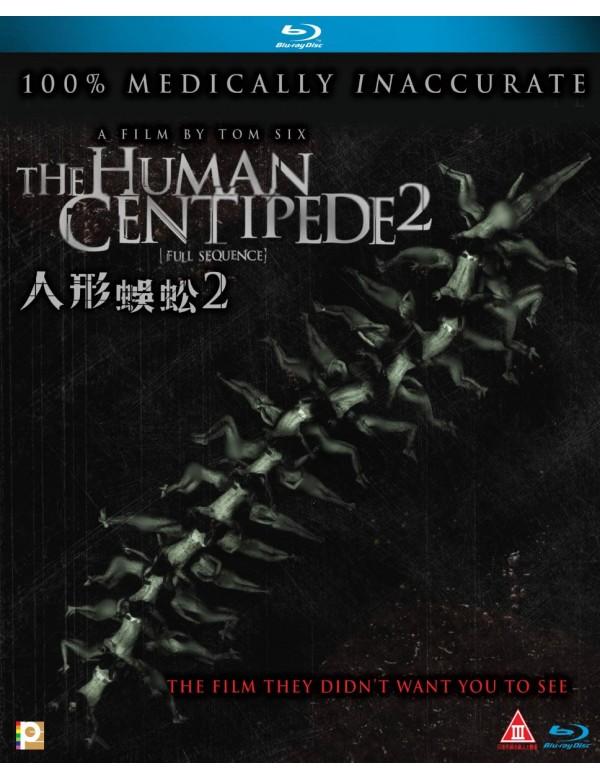 The Human Centipede 2 (Blu-ray)
