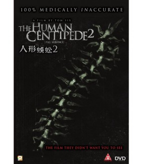 The Human Centipede 2 (VCD)