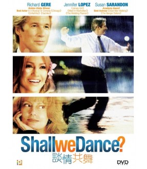 Shall We Dance? (VCD)