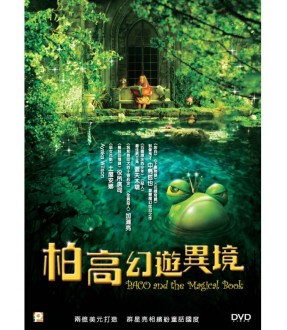 Paco and the Magical Book (DVD)