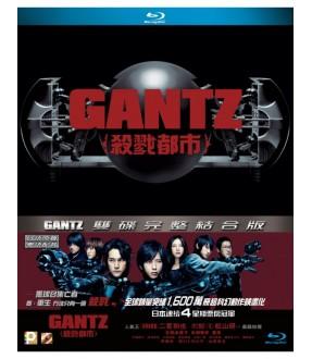 GANTZ I & II 2 disc Boxset (Blu-ray)