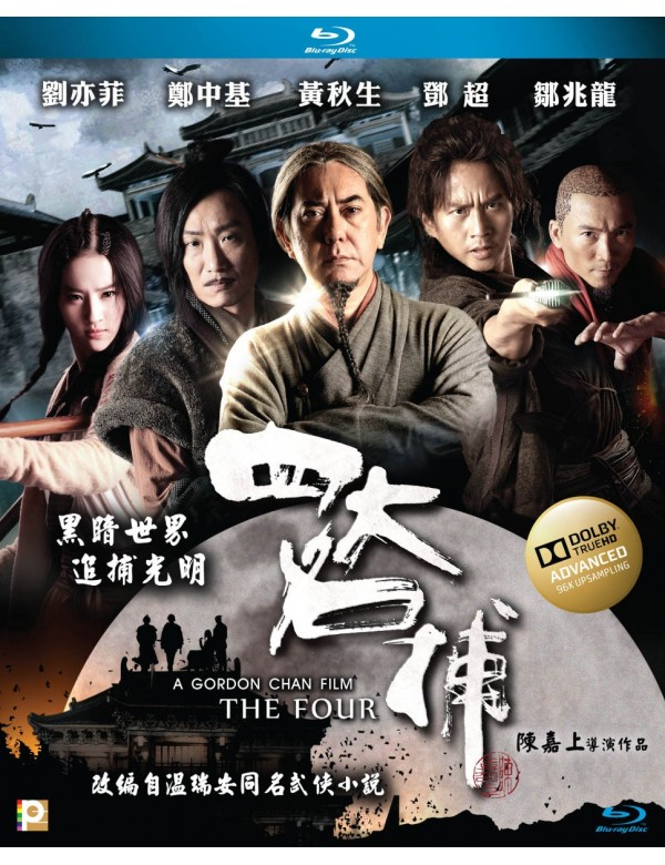The Four (Blu-Ray)