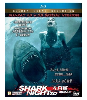 Shark Night 3D (2D+3D) (Blu-ray)