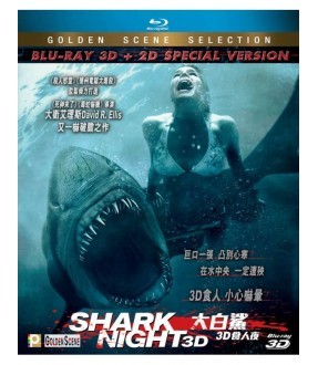 Shark Night 3D (2D+3D) (Blu-ray)