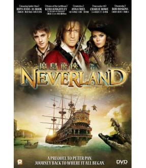 NEVERLAND (VCD)
