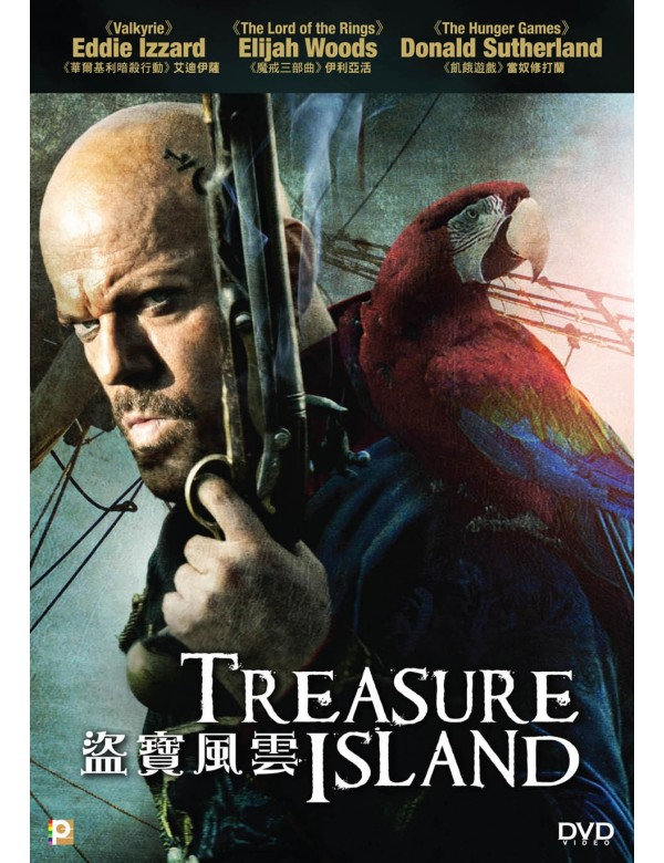 Treasure Island (DVD)