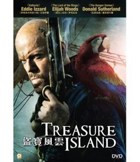 Treasure Island (VCD)