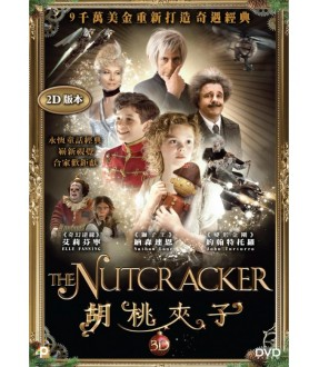 The Nutcracker 3D (DVD)