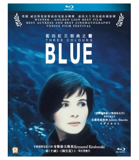 Three Colours Blue (Blu-ray)
