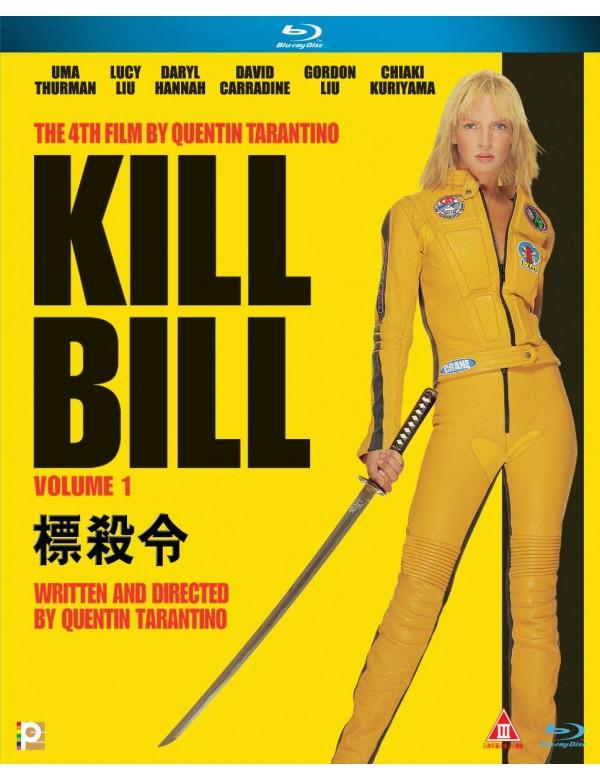 Kill Bill Vol.1 (Blu-ray)