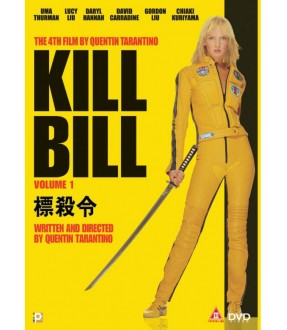 Kill Bill Vol.1 (DVD)
