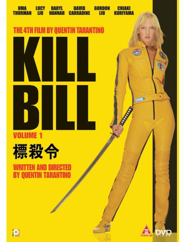 Kill Bill Vol.1 (VCD)