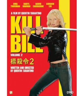 Kill Bill Vol.2 (VCD)