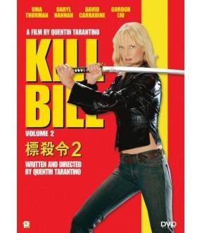 Kill Bill Vol.2 (VCD)