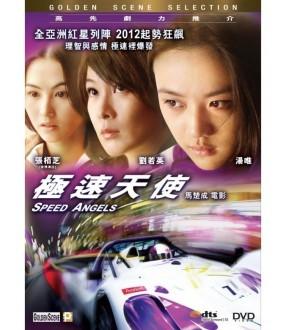 Speed Angels (DVD)
