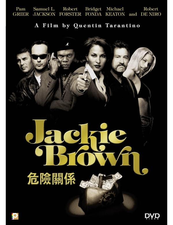 Jackie Brown (DVD)