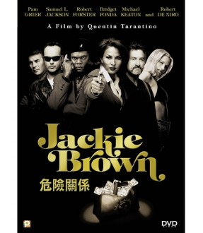 Jackie Brown (VCD)